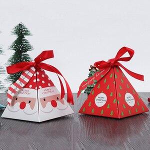 Image 3 - 10 PCS/Set Merry Christmas Candy Box Bag Christmas Tree Gift Box With Bells Paper Box Gift Bag Container Supplies Navidad
