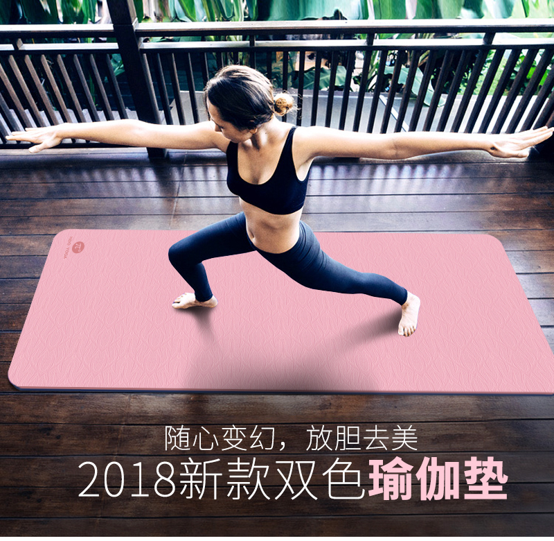 Devoted 6mm Tpe Non-slip Yoga Mats For Fitness Tasteless Brand Pilates Mat 8 Color Gym Exercise Sport Mats Pads With Yoga Bag 183x61cm Ropa, Calzado Y Complementos