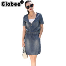 4898c0f17446b Sexy Korean Office Dress Promotion-Shop for Promotional Sexy Korean ...