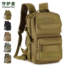 Tactical Daypack Military Backpack Gear MOLLE Travel Bag Assault Pack Rucksack For Hunting Camping Trekking 25L