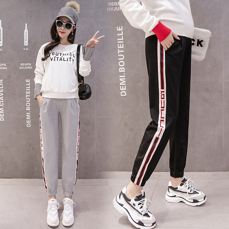 27c99902d8ca3 Fashion Maternity Sports Pants Sweatpants Pregnancy Clothes For Pregnant  Women Casual Pregnancy Clothing Trousers Winter -in Pants & Capris from  Mother ...