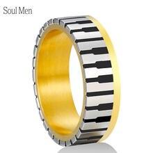 7 мм широкий Для мужчин Для женщин золото Цвет музыка Фортепиано клавиатура обручальное кольцо для любителей музыки и пианист Доступные размеры 5-10