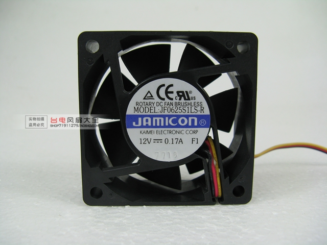 6025 6CM 12V Power Supply Cooling Fan JF0625B1HS-R Hydraulic