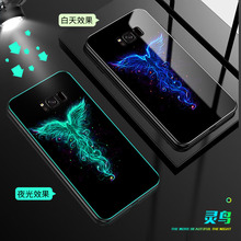 dragon Tiger horse Luminous Glass Case For Samsung Galaxy S9 S9 plus Luxury case For Samsung