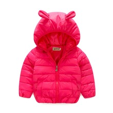 Boys Girls Winter Hooded Bunny Ears Down Jacket Outwear Coat Causal Fashion Tops Red Blue Yellow Color For 3,4,5,6,7 Years Old