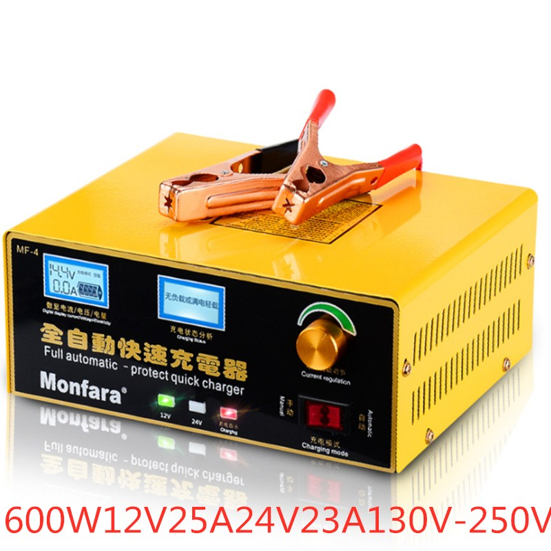 600W 25A Smart Automatic 12V/24V Car Storage Battery Charger LCD 5-stage Intelligent Pulse Repair For Lead Acid Battery 36-400AH