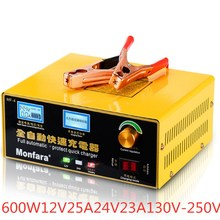 600W 25A Smart Automatic 12V/24V Car Storage Charger LCD 5 stage Intelligent Pulse Repair for Lead Acid Battery 36 400AH