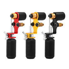 Compact Size Tattoo Machine Shader High Speed Rotation Low Noise Liner Assorted Tattoo Motor Machine for Tattoo Body Art hot