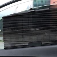 New Side Window Curtain Sun Shield Visor Sunshade Practical Car Truck   Auto   Retractable Windshield Sunshade