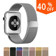 New Watch Accessories Silver Milanese Loop Watch band Strap For Apple Watch 42mm 38mm Series 2