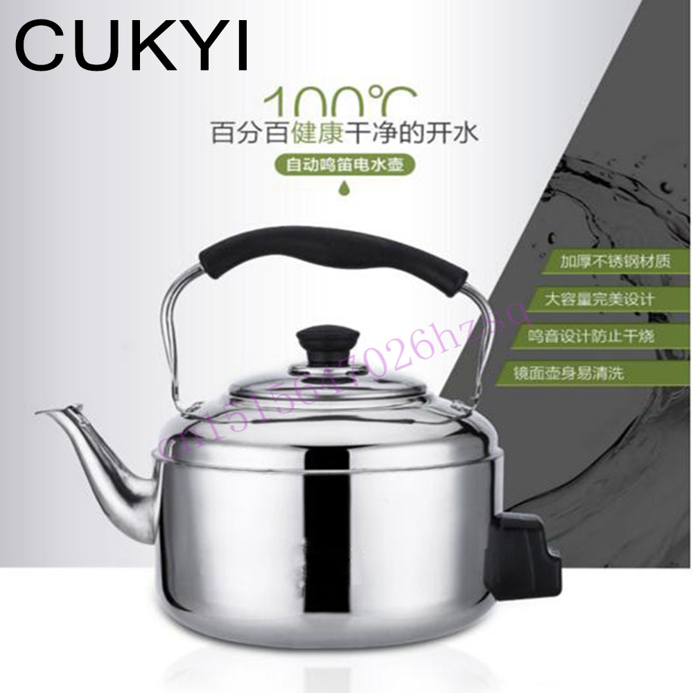 CUKYI Stainless steel kettle anti dry electric kettle whistle high capacity thickening household electric kettle cukyi household electric multi function cooker 220v stainless steel colorful stew cook steam machine 5 in 1