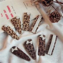 Korean Fashion Temperament Leopard Imitation Mane Warm Plush BB Clip Girl Women Personality Pearl Hairpins Headwear