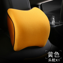 KKYSYELVA 1PCS Space Memory Foam Car Neck Pillow Head restraint in the car Headrest pillow automobile Auto neck leather