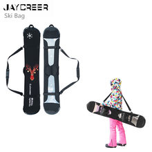 JayCreer мягкая дорожная сумка для сноуборда, рюкзак для лыжного спорта, два размера и цвета на выбор