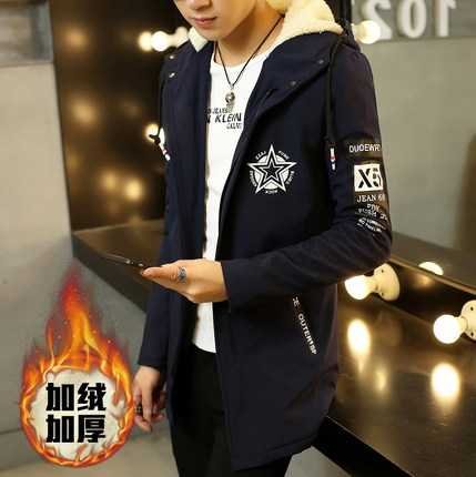 ФОТО Coats Men 2016 Winter Warm Men'S Jacket Parka Thick Warm Fur Collar Long Cotton Jacket Men Comfortable Cotton Hooded Parka A4546