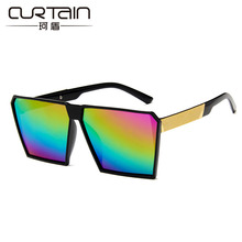 CURTAIN Brand Sunglasses Eyeglasses Women Square Vintage Colorful Big Box Trendy Transparent Frame Glasses Hipster Outdoor Best