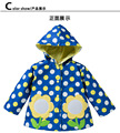 2017 new clothes Lovely children's jackets wave wind rain's assault girls raincoat / coat fashion hooded trench for girls