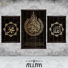 дешево!  Исламская Арбическая Каллиграфия Аллаха Черное Золото Современного Искусства Настенная Живопись Лучший!