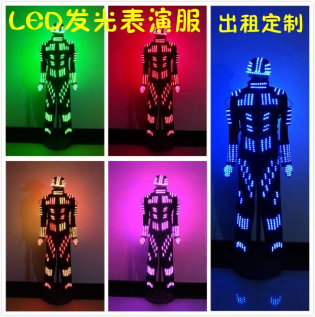 Fluorescent dance 7 colored led light led light cold light ray light glasses gloves performance clothing