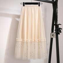 YICIYA midi tulle mesh skirts pink for girls women skirt plus size large beading high waist summer 2019 solid black clothes