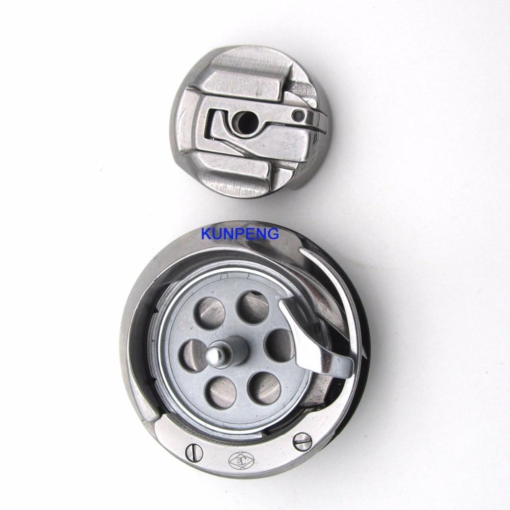 1SET Rotary Hook bobbin case fit for Bernina 540 640 740 750 840 850 940 950