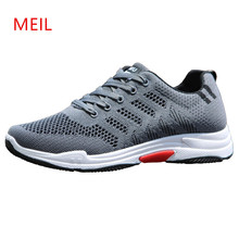 Men Casual Mesh Breathable Shoes Man for Summer 2018 Mens Sneakers Tenis Feminino Trainers