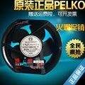 Conversor de frequência fã 160-220KW PELKO Motores P1751Y24BACB1-5