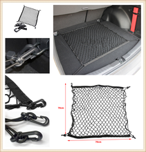 70 * 70cm car trunk luggage net fragment isolation storage bag for Mercedes Benz GLC GLC43 G350d EQA E43 CLA CLA45 C350e A