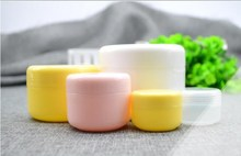 massage 1pcs portable cosmetic bottle empty eye shadow cans cosmetic cream face container pink diameter random color delivery