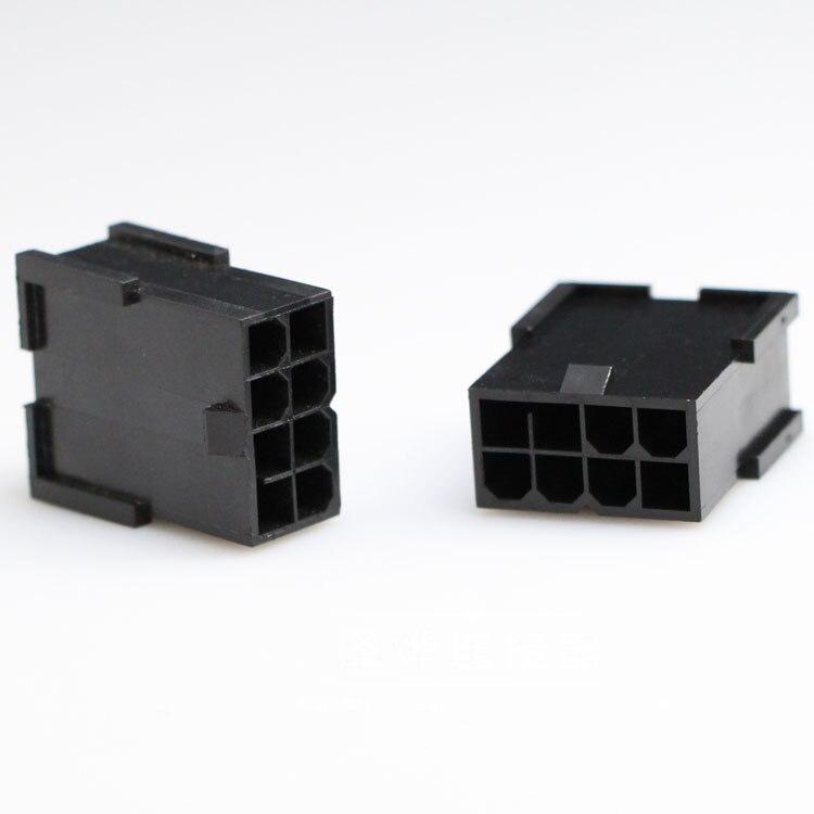 4.2mm 5559 GPU 8Pin PCI-E connecteur femelle pour PC Modding 8Pin PCI-E carte graphique alimentation en plastique shell