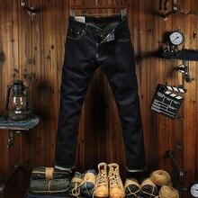 Европейский Американский Уличная Мода Мужские Джинсы Повседневная Бизнес Брюки Классический Стиль Джинсы Мужчины Марка Оригинал Цвет Тонкие Джинсы