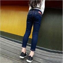 Teenage Girls Pants Elastic Waist Tight Pants Kids Girls Jeans Feet Pants Boot Cut Kids Trousers Spring Autumn Girls Leggings