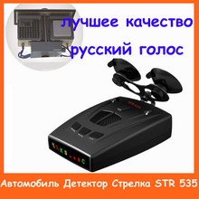 2015 New Car Detector Anti Police Strelka Radar Detector 16 Band Car Radar Laser Detector For