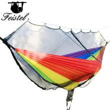 328 Promotion Hammock Bug & Mosquito Net 360 Degrees of Portable Insect Protection for Backpacking & Camping цена 2017