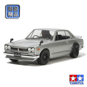 Assembly Car Model 24335 1/24 Nissan 2000GT-R