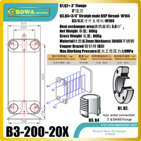 9KW heat transfer capacity between steam and cold water in vaccuum equipments to condensate water to keep air dryness