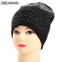 Новые зимние Для женщин зимние Шапки вязаный шерстяной Повседневное маска Кепки с кристаллом одноцветное Цвет лыжных Gorros Открытый Hat для девочек