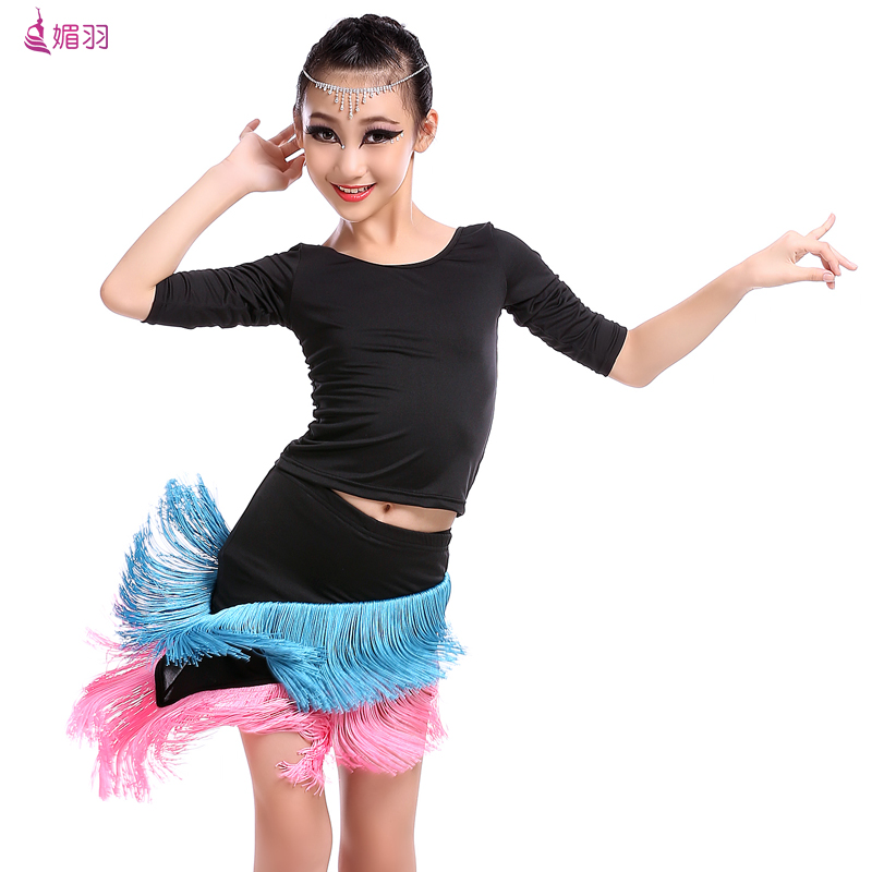 NEW childer tassels Latin Dance Dresses Kids Ballroom Dresses ...