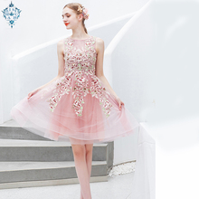 Ameision Sexy Short Pink Evening Dresses A-line Tulle Lace Flowers Appliques Prom Party Dress Gown 2019 New Fashion