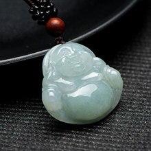 Natural A-class Emerald pendant men and women lucky jade Maitreya Buddha necklace pendant jewelry gift free rope
