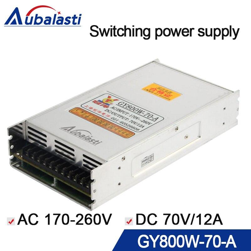 цена 70V12A CNC router power switch GY800W-70A 70V12A power supply 70v12a онлайн в 2017 году