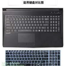 15 17,3 чехол для клавиатуры ноутбука протектор для MSI GS63 GS63VR Stealth Pro GT73 GT73VR TITAN GP72 GP72X Леопард GE62VR GE72VR