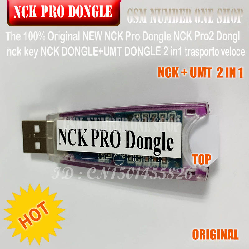 NCK Pro Dongle - gsmjustoncct -E6