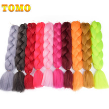TOMO Ombre Kanekalon Jumbo Synthetic Braiding Hair 24inch 60cm Crochet Hair Extensions Jumbo Braids Hairstyles 100g/Pack(China)