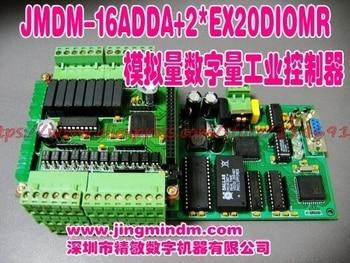 цена на Free shipping     Extensible programming  Analog digital volume controller 40 I/O 8AI 8AO  Control module