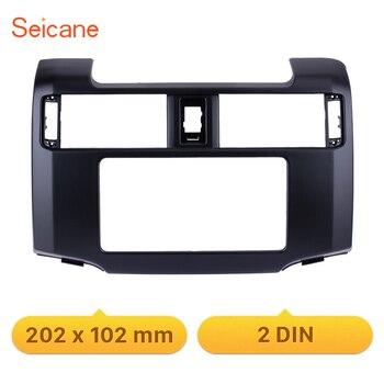 Seicane Black 202*102mm refitting in Dash 2 Din Car DVD Radio Fascia for 2012 Toyota 4 Runner Stereo Panel Frame Cover Trim Kit