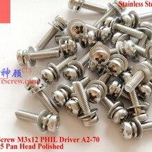 Нержавеющая сталь винты с шайбами M3x12 головкой 1# Филлипс Драйвер Polished ROHS 100 шт