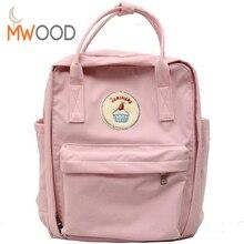 2017 японский Стиль торт рюкзак высокое качество многофункциональный дорожная сумка Обувь для девочек большой школьная сумка для ноутбука Mochila
