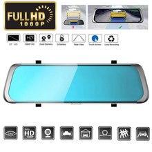 4G ADAS Auto DVR Della Macchina Fotografica 10 Pollici Android Streaming Media Rear View Mirror FHD 1080 P WiFi GPS Dash cam Registrar Video Recorder Dvr