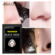 Ameizii 4Pcs Blackhead Remover Facial Black Mask Peel Off Acne Treatment Skin Care Nose Face Masks Purifying Charcoal Black Mud недорого